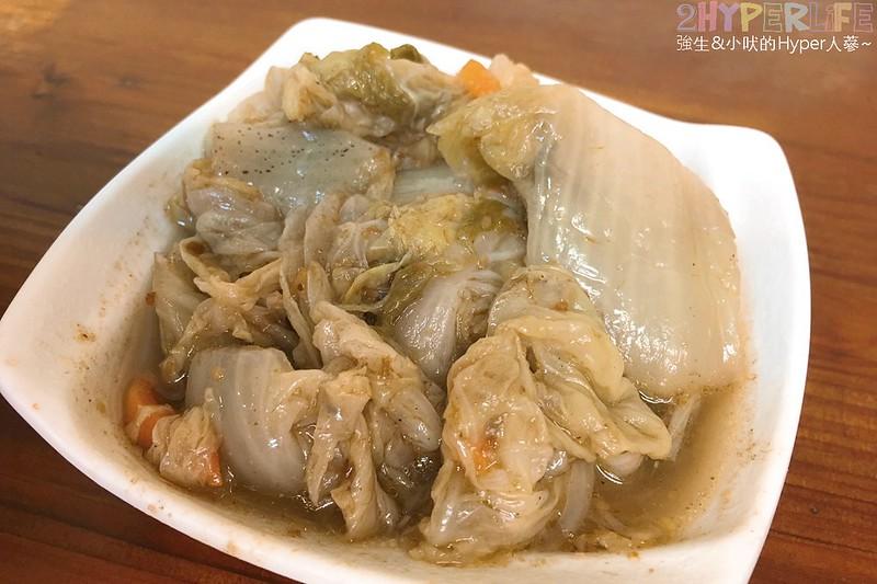 大豐爌肉飯 (8)