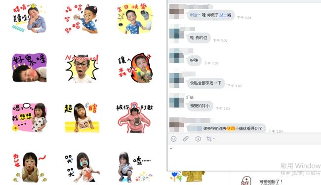 媽媽買創意工作室 客製專屬LINE貼圖 (15).jpg