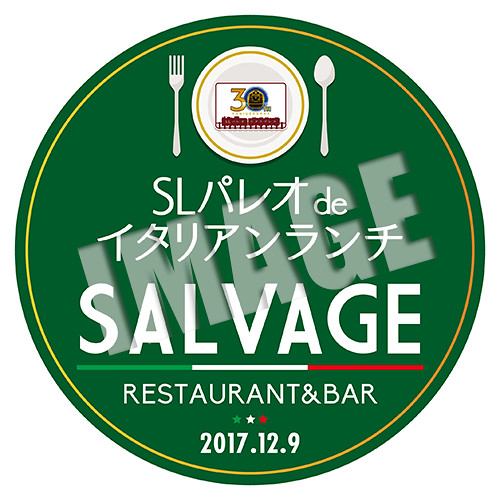 SLパレオdeイタリアンランチ~SALVAGE~☆ヘッドマーク