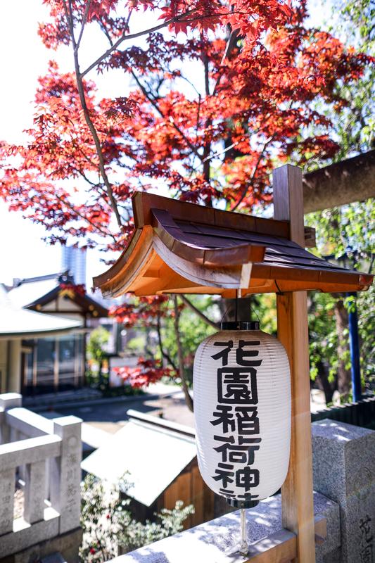 Chōchin
