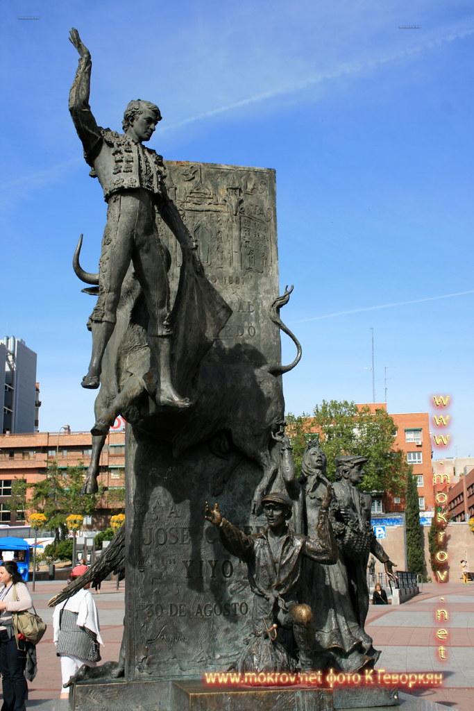 Мадрид. Памятник тореадору.
