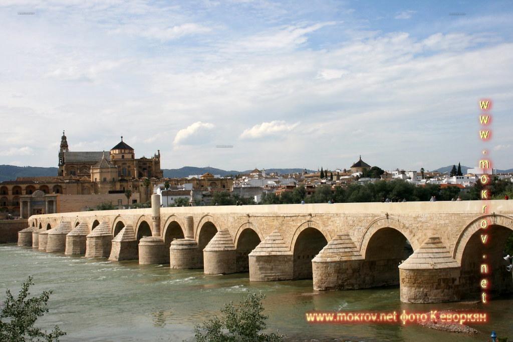 Мост, который ведет в Кордобу