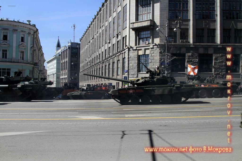 Т-90 «Владимир» Парад победы 2015