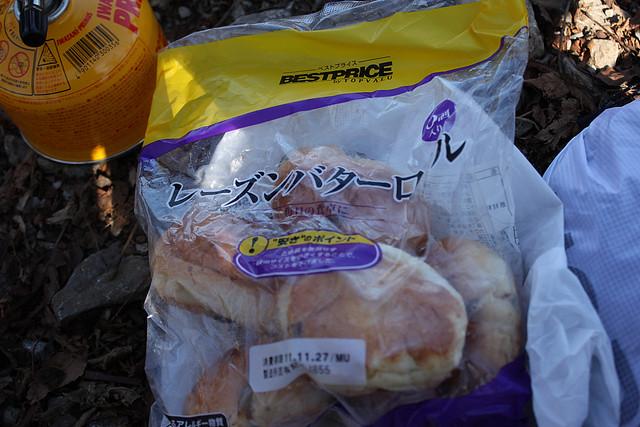 20111126_武甲山_0002_10