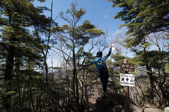 20150510-皇海山-1004
