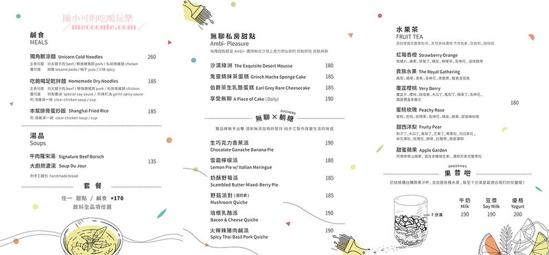 乾燥花咖啡館,台北下午茶,台北咖啡館,吳姍儒咖啡館,東區下午茶,東區咖啡館,東區無聊咖啡,無聊咖啡,無聊咖啡吳姍儒,無聊咖啡菜單,藝人吳宗憲女兒Sandy開的咖啡館 @陳小可的吃喝玩樂
