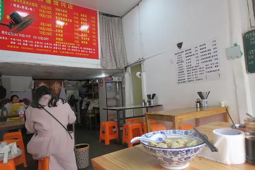 Jiangxi Middle Road, Waitan