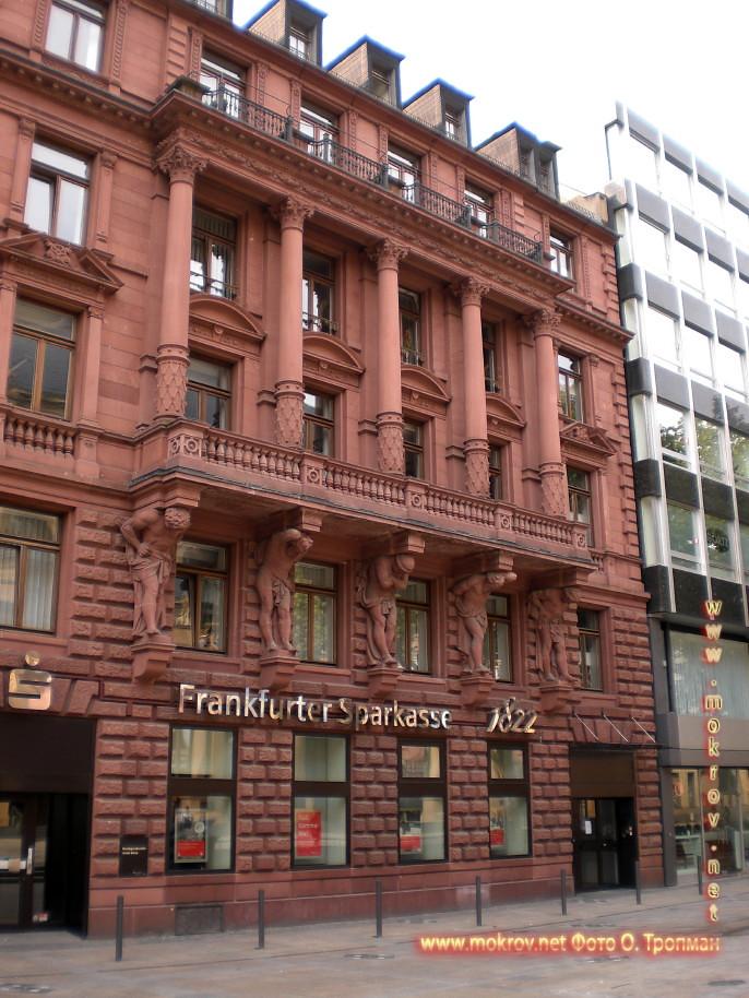 Города Франкфурт на Майне прогулки туристов