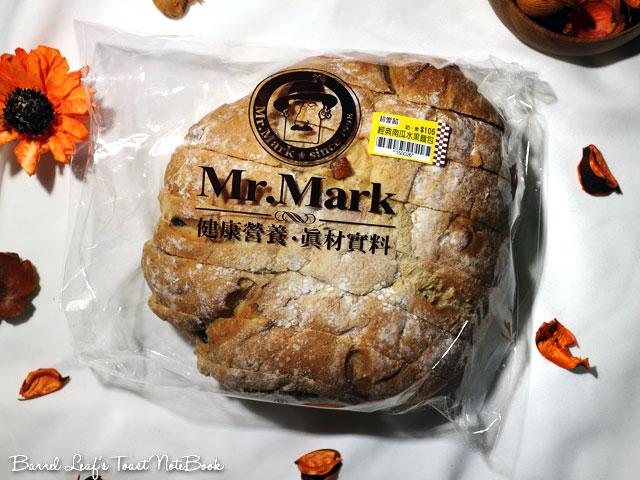 馬可先生 經典南瓜水果麵包 mr-mark-pumpkin-fruit (1)