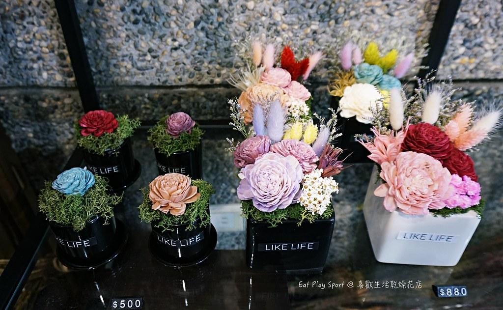 新娘捧花推薦,喜歡生活乾燥花店,新娘捧花花店,喜歡生活乾燥花