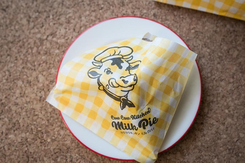 個包装された「カウカウキッチン」のミルクパイ