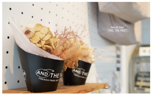 andthefriet薯條專賣店和tzubi-9