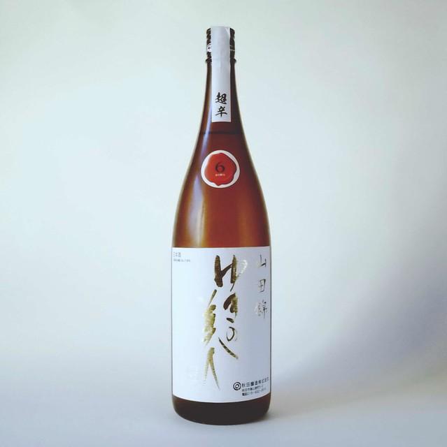 Yuki-no-Bijin (No.6 yeast)