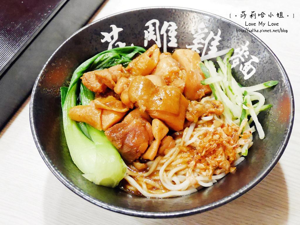 台北文山區捷運景美站附近餐廳一品花雕雞麵 (8)