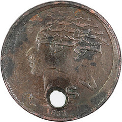 1850s Australian Steam Navigation Co. Penny token obverse