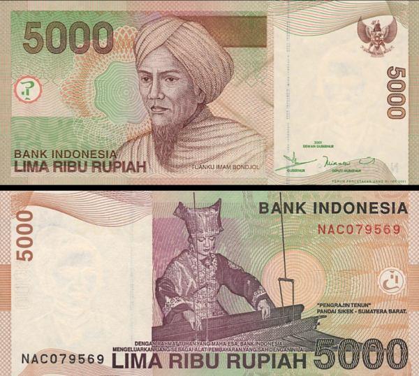 5000 Rupií Indonézia 20001, P142a