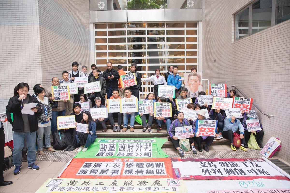 海麗邨清潔工自2017年12月開始罷工,爭取合理與應有的權益。(工黨提供圖片)