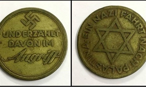 1934 Nazi-Zionist Cooperation Medal