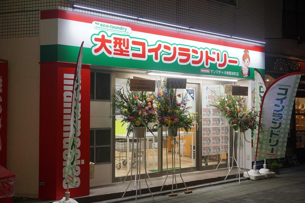 マンマチャオ(江古田)