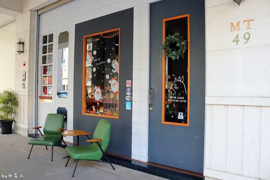 38622181254 d151b1f2b0 b - 熱血採訪|MT49芒果樹咖啡店,單品手沖咖啡、現做鬆餅輕食帕里尼,宮崎駿龍貓可愛陪伴