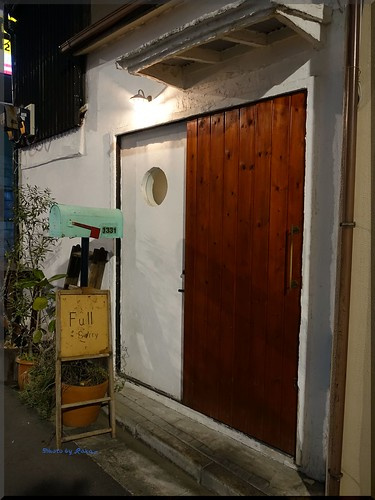 Photo:2017-12-20_ハンバーガーログブック_隠れ家ワインバーで本格派を【蔵前】comptoir.coin_01 By:logtaka