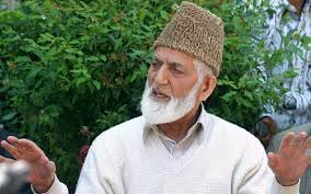 Gilani Asks Parents Not To Send Children to Army Schools