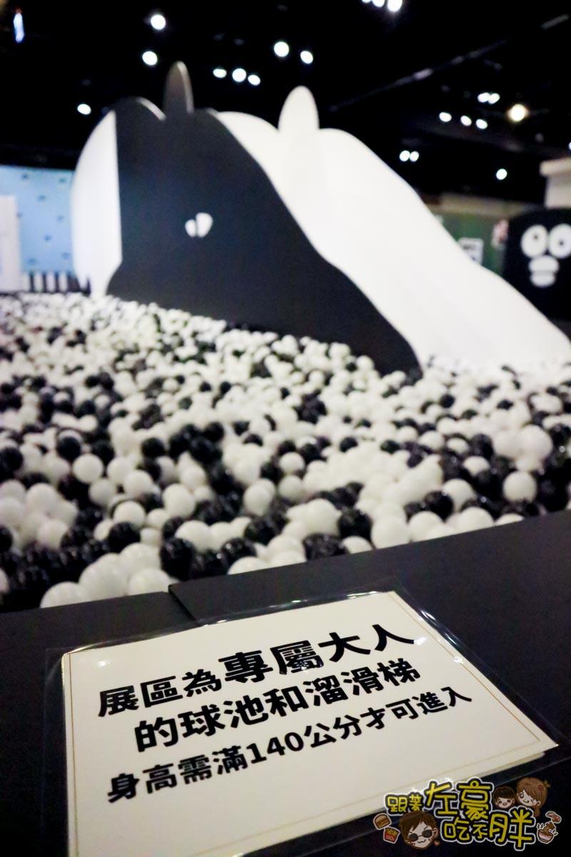 爽啾貘特展(高雄夢時代)-23