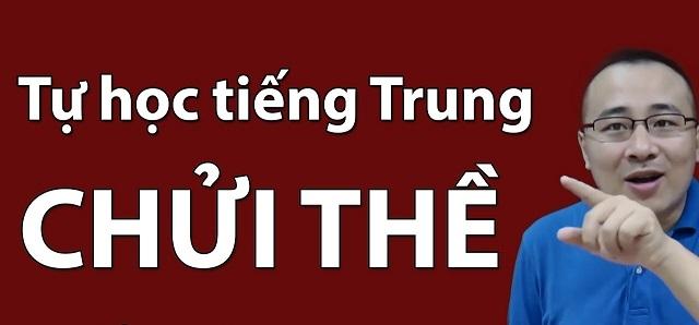chui-the-tieng-trung