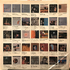 THE BEATLES:BEATLES FOR SALE(INNER 4)