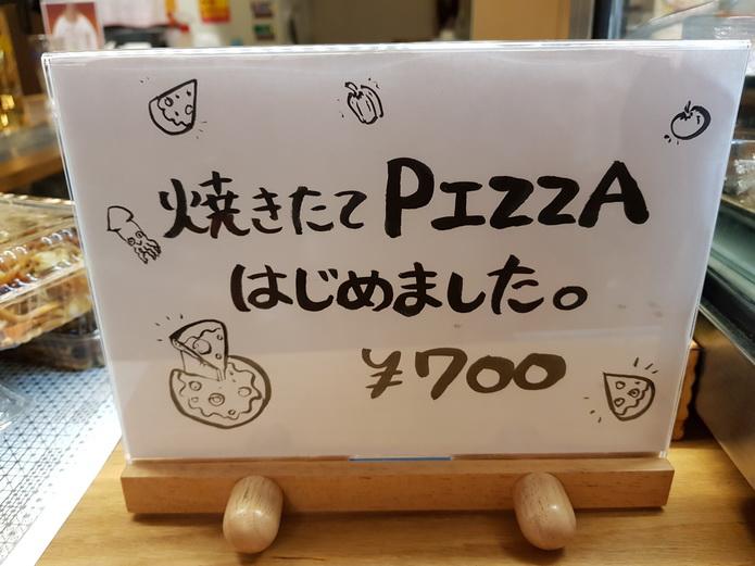 20171014_190613