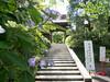 Photo:高幡不動尊 金剛寺(東京都日野市) By たいぷらいた~