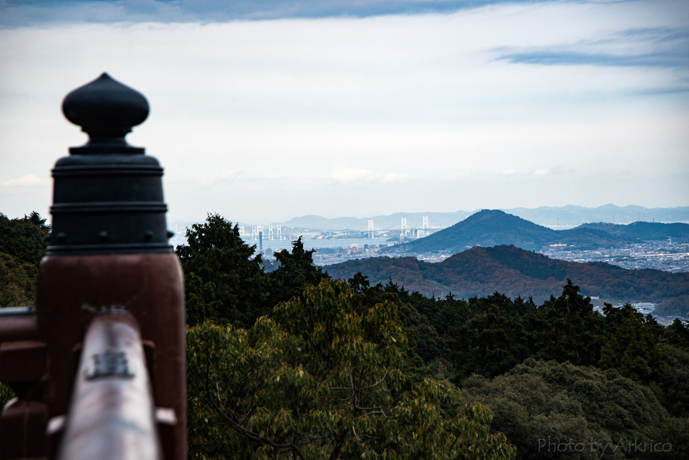 A view from Kompira-san Shrine.