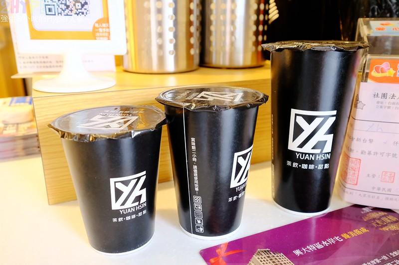 YH Cafe (3)