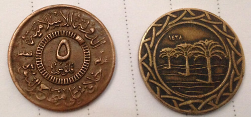 ISIS coin copper 4