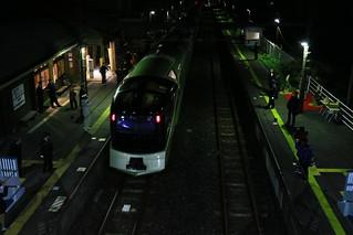 TRAIN SUITE 四季島 2017-2018年末年始号