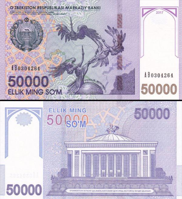 50000 Sum Uzbekistan 2017, P85
