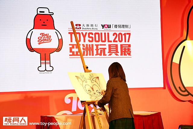 玩具探險隊【TOY SOUL 2017 亞洲玩具展】Day 2. 活動花絮完整報導