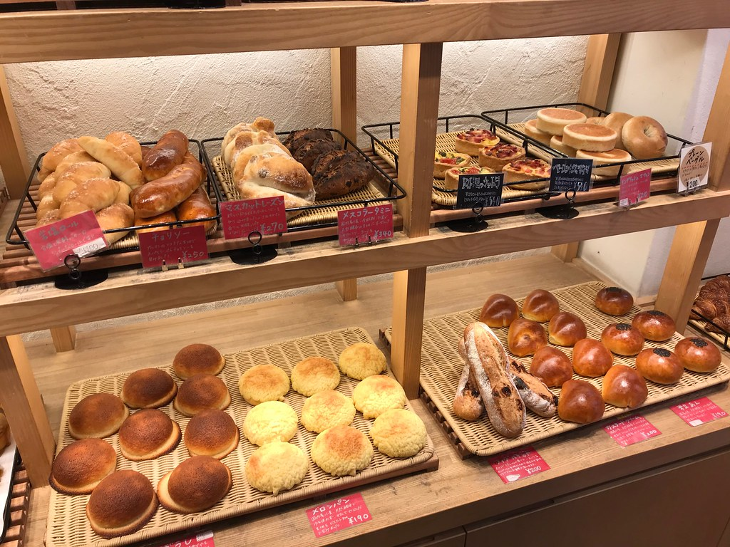 R baker cafe