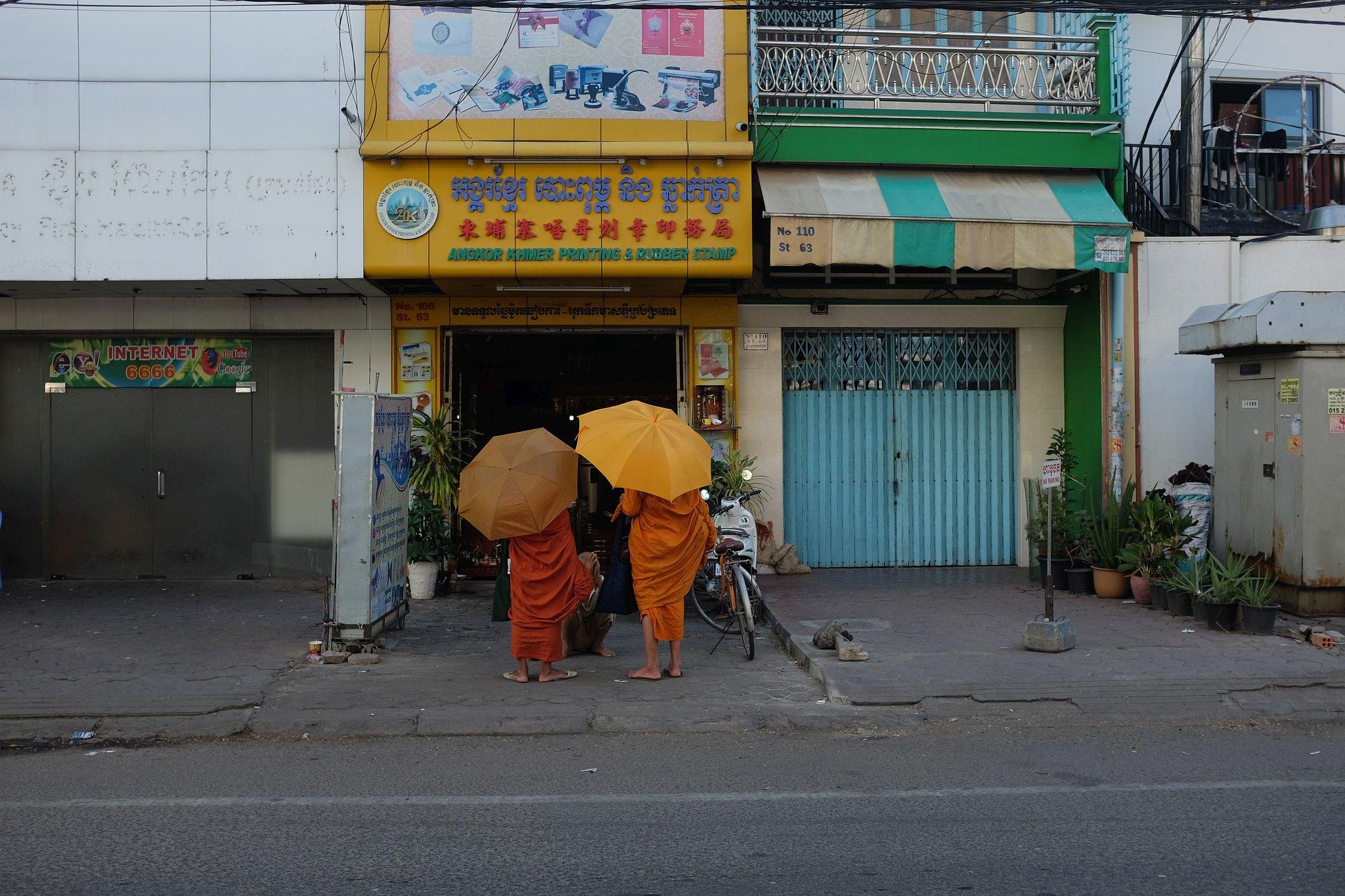 Cambodia277