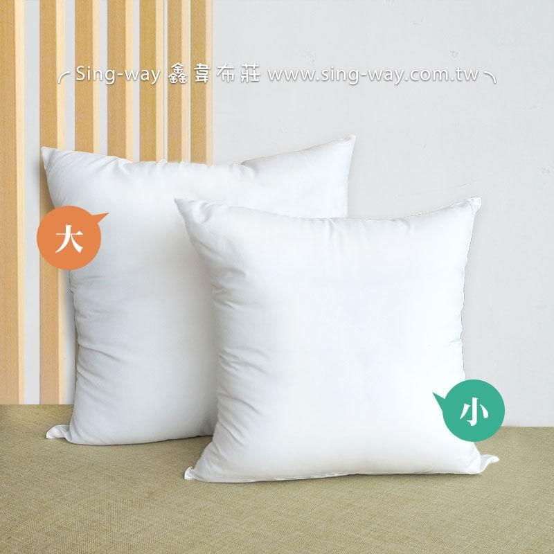【 無免運,已含運費售價 】 正方型抱枕心 長纖棉 聚酯棉枕心 靠枕