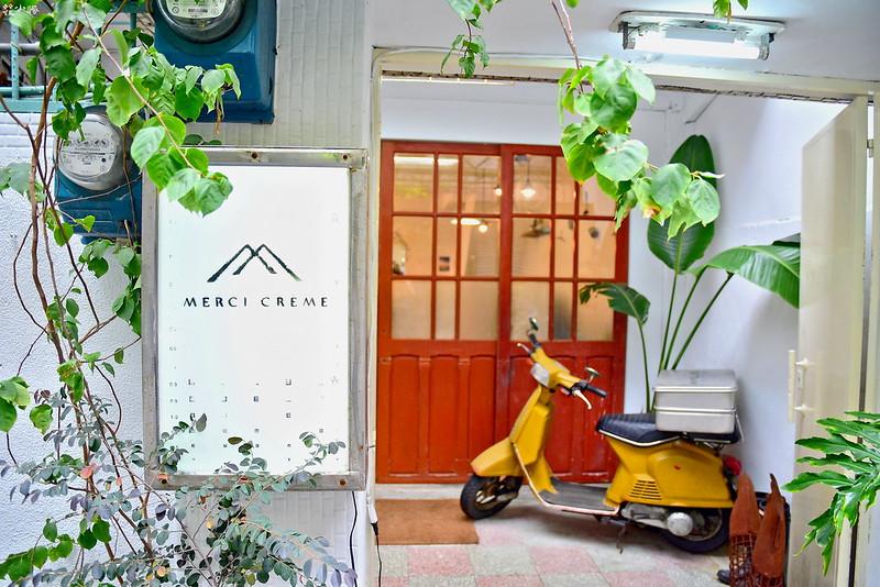 merci creme 板橋早午餐咖啡廳不限時推薦板橋火車站美食 (2)