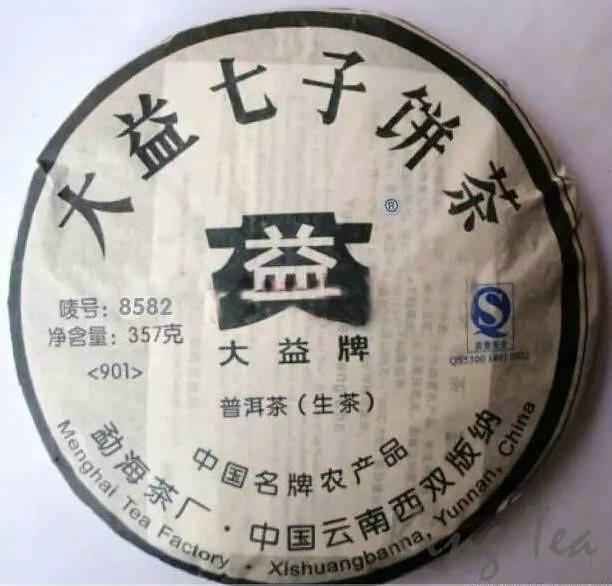 2009 TAE TEA DaYi 8582 Cake 357g  YunNan Menghai  Raw Tea Sheng Cha
