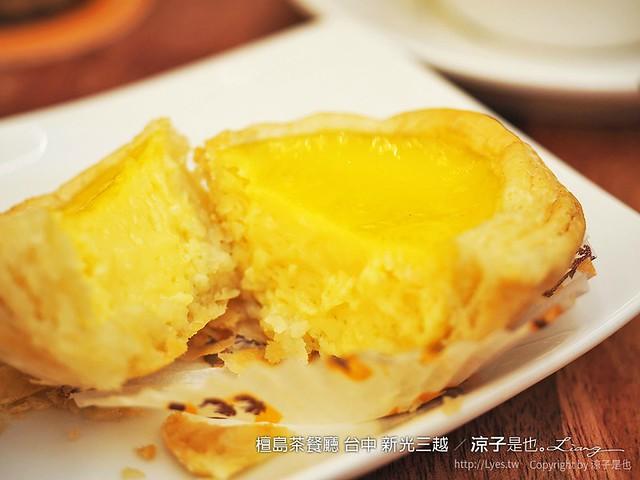檀島茶餐廳 台中 新光三越 46
