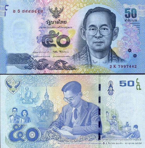 50 Bahtov Thajsko 2017, P131