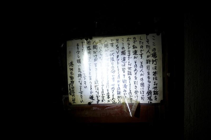 L1140891C