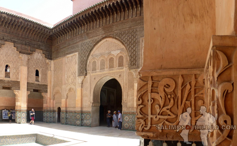 748. Pano, Madraza de Ben Youssef, Marrakech