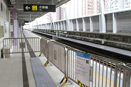 Yet to be commissioned platform extensions at Ma On Shan station