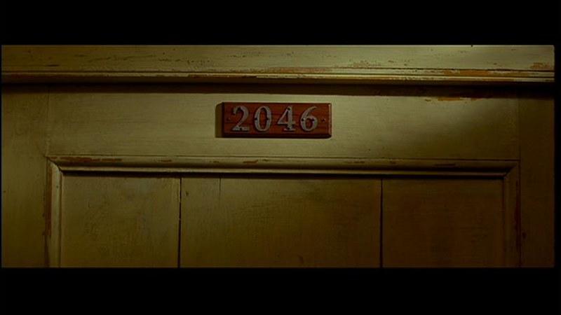 周慕雲の隣室「2046」。やがてチャン・ツィイーの演じるパイ・リンが入居してくる。