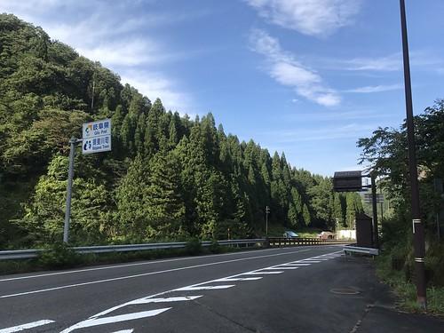 岐阜県を抜けて