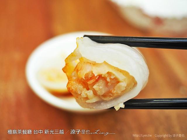 檀島茶餐廳 台中 新光三越 50
